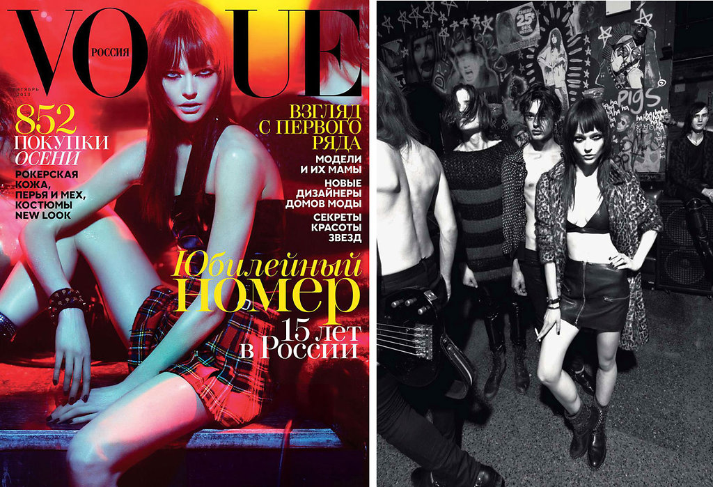 sasha-pivovarova-mert-piggott-vogue-russia-september-20131-copy.jpg